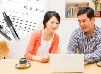 パソコンで業者を探す夫婦