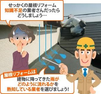 タスペーサーの値段は一個数十円程度