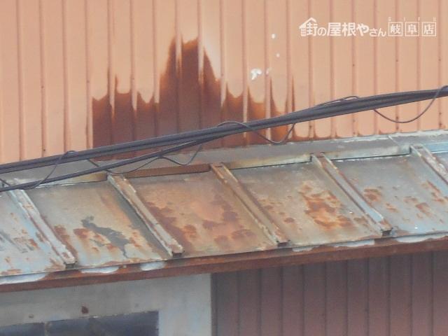 瓦棒屋根錆