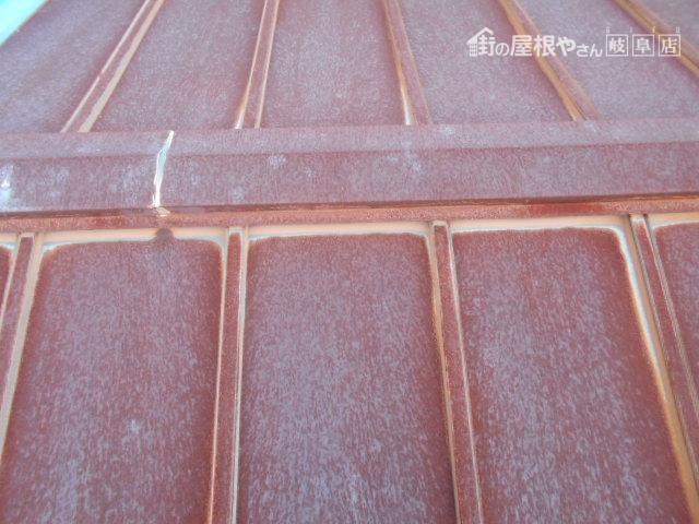 錆トタン屋根