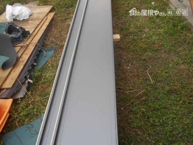 ガルバリウム鋼板立平