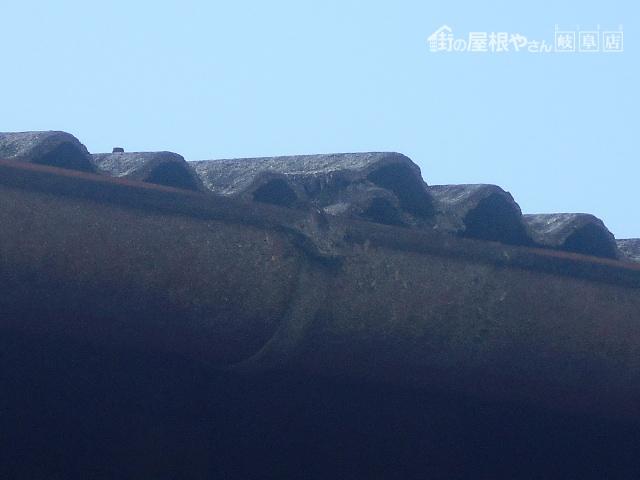 小波スレート屋根