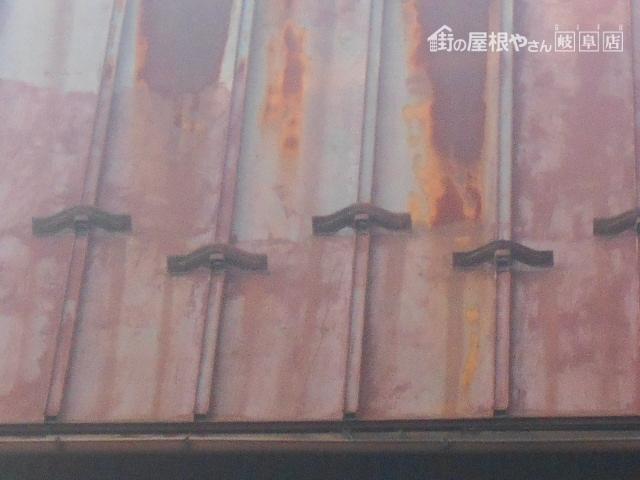 トタン屋根劣化