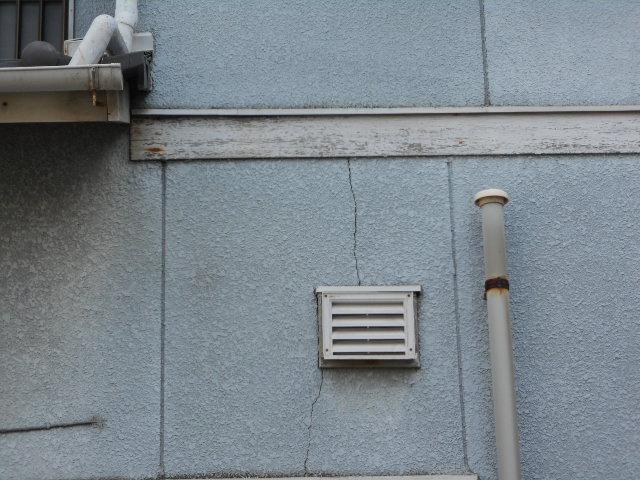 外壁現場調査
