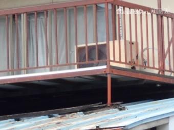 瓦棒屋根手摺劣化調査