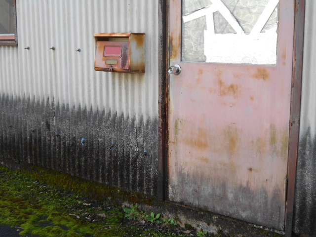 スレート外壁調査