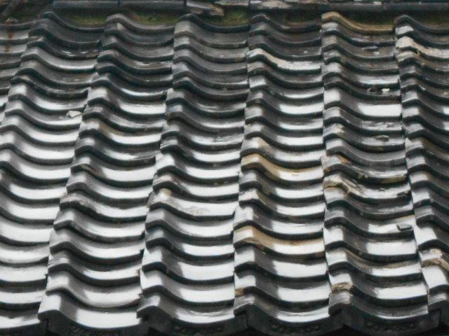 大垣市 古くなった屋根の修理お願いします。瓦が波波で雨漏りが心配です。屋根無料調査