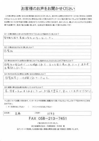 IMG_20190630_0003-e1561854161620-columns2-overlay
