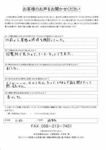 IMG_20190630_0007-e1561855740912-columns2