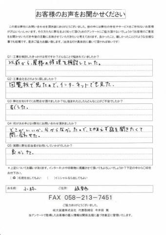 IMG_20190630_0007-e1561855740912-columns2-overlay