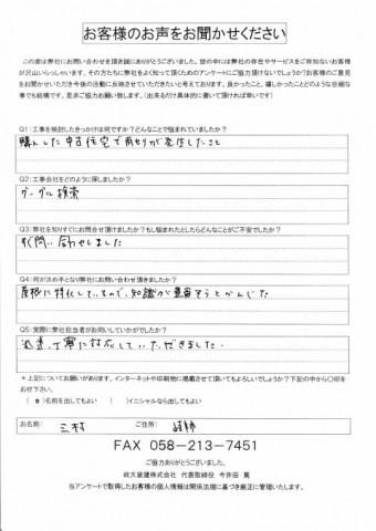 IMG_20190728_0013-e1564391742584-columns2
