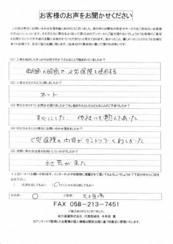 IMG_20190728_0021-e1564393328189-columns2