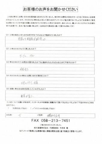 IMG_20190922_0003-e1569117720357-columns2