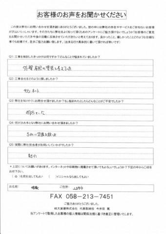 IMG_20190922_0009-e1569120443379-columns2