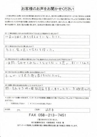 IMG_20191024_0013-e1572130978739-columns2