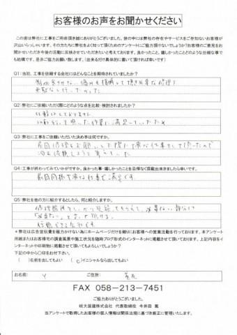 IMG_20191027_0004-e1572145450598-columns2