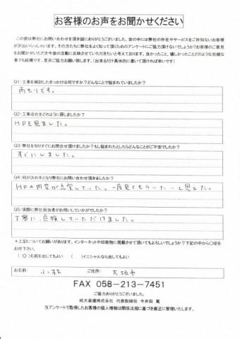 IMG_20191109_0001-e1574557430699-columns2