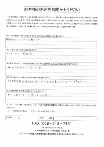 IMG_20191109_0003-e1574558260715-columns2