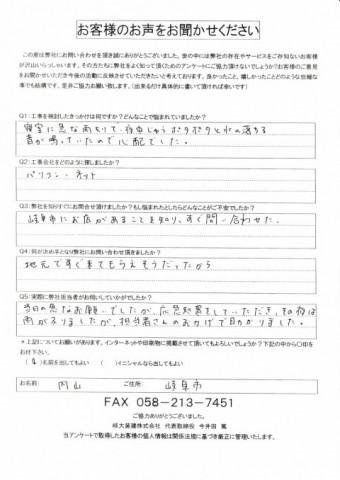 IMG_20191124_0001-e1574561347696-columns2
