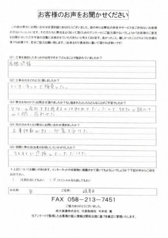 IMG_20191217_0005-e1576643958470-columns2
