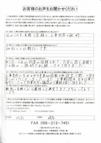 IMG_20191220_0002-e1576793747121-columns2