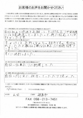 IMG_20200117_0001-e1579861219245-columns2