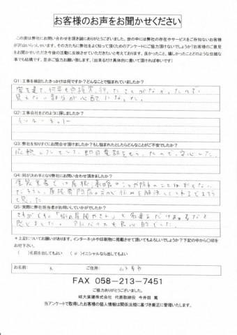 IMG_20200117_0004-e1579862758463-columns2