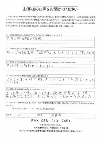 IMG_20200117_0007-e1579902804512-columns2