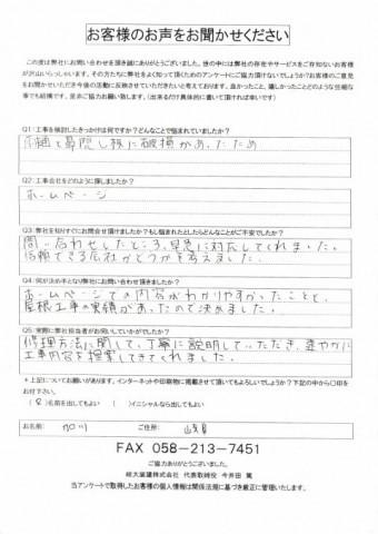 IMG_20200120_0001-e1579997771214-columns2