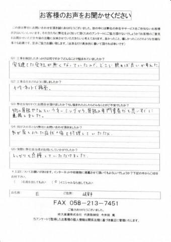 IMG_20200120_0005-e1580011841400-columns2