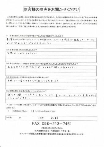 IMG_20200126_0001-e1579993168165-columns2