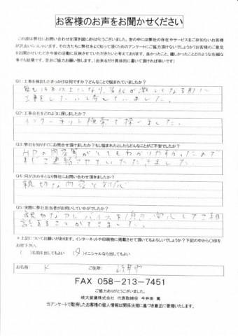 IMG_20200222_0011-e1582751638827-columns2