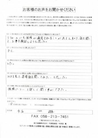 IMG_20200422_0005-1-e1588022162416-columns2