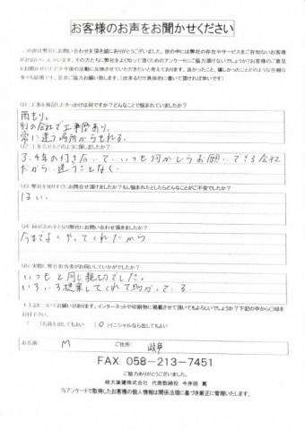 IMG_20200527_0001-e1590531675820-columns2