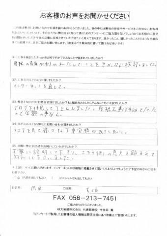 IMG_20200829_0001-2-e1600835746766-columns2
