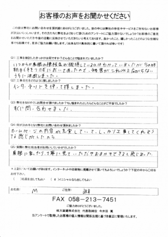 IMG_20200926_0003-e1601092715338-columns2