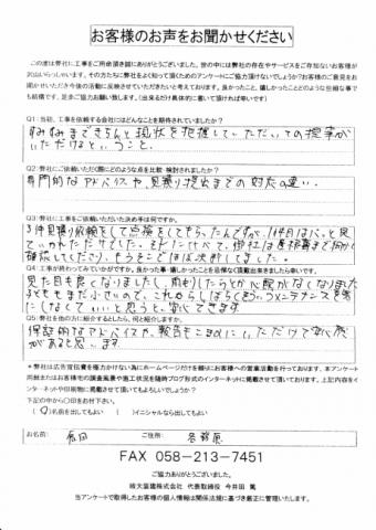 IMG_20200926_0006-e1601093027351-columns2