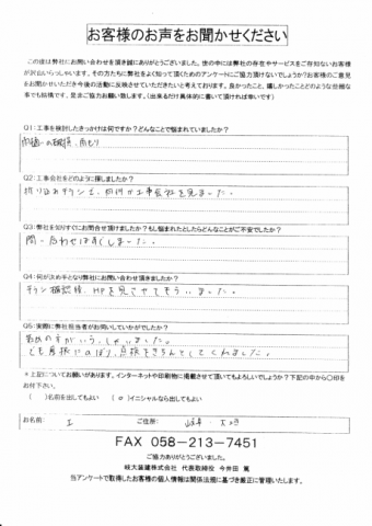 IMG_20200926_0007-e1601093136483-columns2
