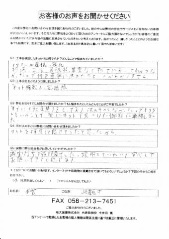 IMG_20200926_0009-e1601093315437-columns2