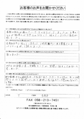 IMG_20200926_0011-e1601093465434-columns2