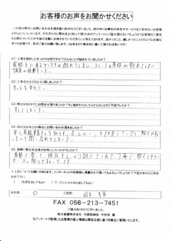 IMG_20200926_0017-e1601095179119-columns2