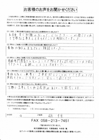 IMG_20200926_0018-e1601095597237-columns2