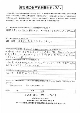 IMG_20201008_0003-e1603168782920-columns2