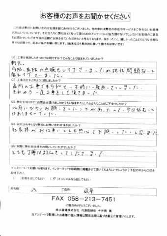 IMG_20201017_0001-e1603602264735-columns2