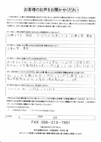 IMG_20201017_0004-e1603601617527-columns2