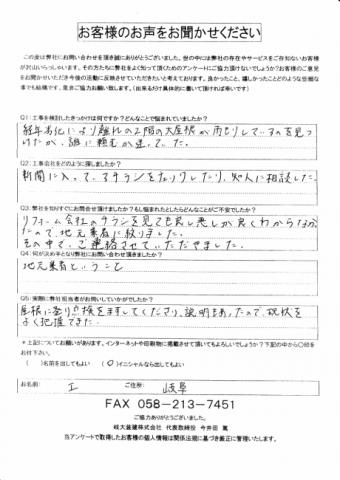 IMG_20201019_0001-1-e1605672092359-columns2