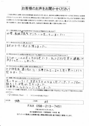 IMG_20201112_0003-e1605675035803-columns2