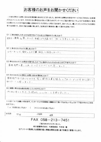 IMG_20201112_0005-e1605676583922-columns2