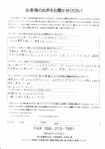 IMG_20201112_0006-e1605677046101-columns2
