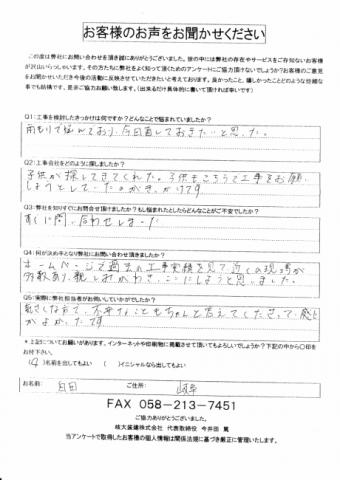 IMG_20201112_0007-e1605846538156-columns2